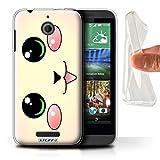Coque Gel TPU de STUFF4 / Coque pour HTC Desire 510 / Chat/Chaton Design / Kawaii Mignon Collection