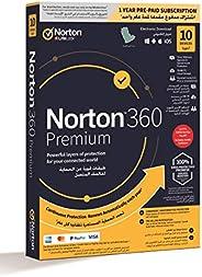 New Norton Antiفيروس Plus 2019 | جهاز واحد | أمن الإنترنت ومضاد للفيروسات | حماية للسرقة وسرقة البيانات | إدار