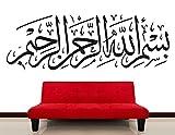 Bismillah Besmele Wandtattoo Bismillahirrahmanirrahim Arabische Kalligraphie Islamische Dekoration Wandtattoos Wandaufkleber Arabische Schrift(100 x 35 cm, Schwarz)