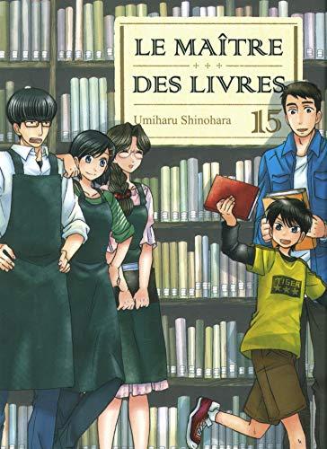 Le maître des livres - tome 15 (15) par Umiharu Shinohara