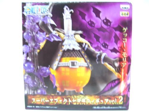 Gecko Moria Super Effect Shichibukai vol.2 figure Banpresto One Piece (japan import)