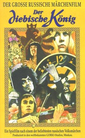 Der diebische König [VHS]