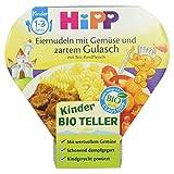 Hipp Eiernudeln mit Gemüse und zartem Gulasch mit Bio-Rindfleisch, 250 g