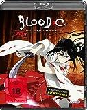Blood-C - Die Serie, Volume 2 (Uncut) [Blu-ray] -