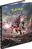 Ultra Pro Pokémon sole e luna 1