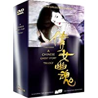 Chinese Ghost Story Trilogy
