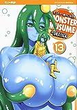 Monster Musume: 13
