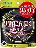 Food and medicine cognate dot-com black vinegar garlic + sesamin rich 90 grain [health auxiliary]