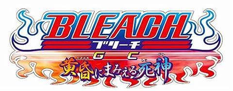 Bleach GC: Tasogare Ni Mamieru Shinigam
