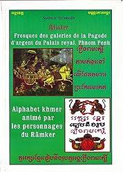Fresques des galeries de la Pagode d'argent du Palais royal