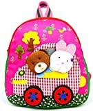 Demarkt Mochila / mochila de bebé / jardín de infancia mochila / bolsa de hijos / Adecuado para 1-5 años de edad bebé, color (Rosa)