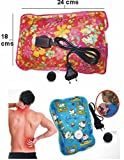 #4: H-Store Premium Electric Heat Bag Hot Gel Bottle Pouch Massager Warm for Winter Aches reliever Rectangle Shaped for Full Body Pain Relief