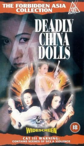 deadly-china-dolls-aka-lethal-panther-vhs-1990