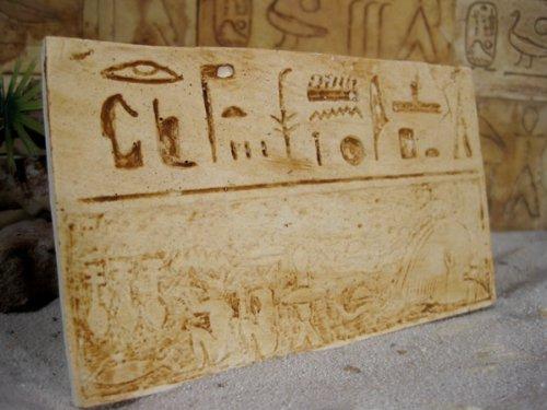 mentaterra Ägyptische Dekorfliese Nr. 4 Hieroglyphen, 3 Stck