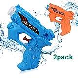 Dlife 2PCS Pistola de Agua,Dos Colores Pistolas de Agua para Niños,Pistola de Chorro de Agua Juguete de Verano para Playa