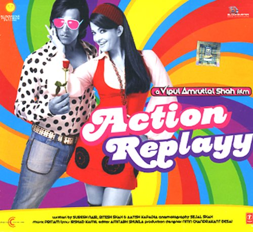 ACTION REPLAY (Action Replay Cd)