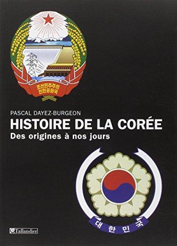 Histoire de la Corée