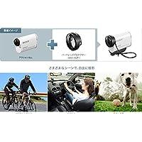 Sony AKA-HLP1 Protecteur d'Objectif Rigide pour Action Cam
