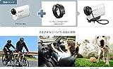 Best Vendita di Action Cameras - Sony Protezione rigida per obiettivo Action Cam, compatibile Review