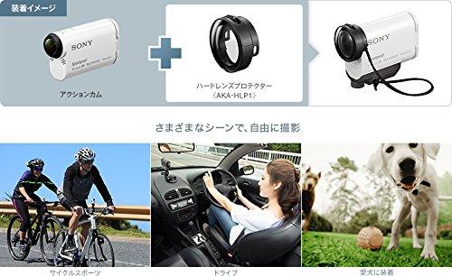 Sony AKAHLP1.SYH Objektivschutz für HDR-AS100 Unterwasser Action Cam