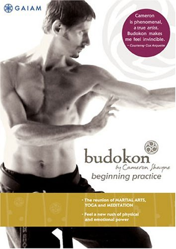 Budokon Beginning Practice [2005]