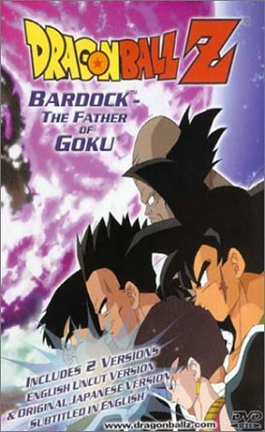 dragon-ball-z-reino-unido-dvd