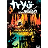 Tryo et Les arrosés : Reggae à coups d'cirque