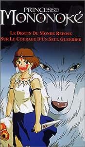 Princesse Mononoké [VHS]