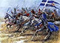 Zvezda 500788036 - 1:72 French Knights and Cavalry von Zvezda