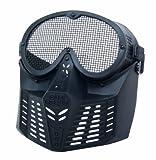 GSG Gesichtsmaske mit Metallgitter schwarz, 204249