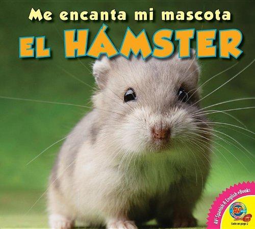 El Hamster (Me encanta mi mascota) por Aaron Carr