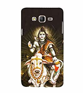 Lord Maheshvara 3D Hard Polycarbonate Designer Back Case Cover for Samsung Galaxy On5 Pro :: Samsung Galaxy ON 5 Pro