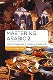 ISBN 0230220886