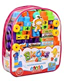 Planet Of Toys 57 Pieces Educational Building Block Series For Kids / Children