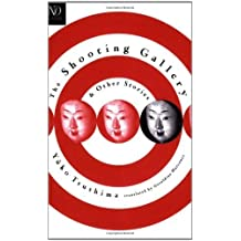 The Shooting Gallery: & Other Stories (New Directions Classics) by Tsushima, Yuko (1997) Paperback