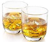 Vasos de Whisky Grabados ALISANDER | Hecho en Europa | Caja de regalo...