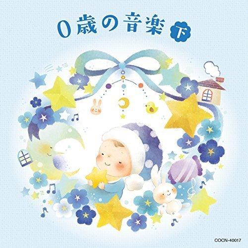 0-sai-no-ongaku-ge-by-kids-2015-11-11