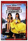 Princess Protection Program [DVD] [Region 2] (IMPORT) (Nessuna versione italiana)