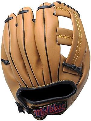 Midwest guantes de béisbol (9