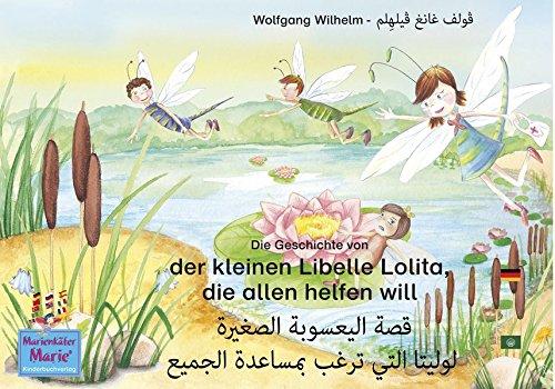 Die Geschichte von der kleinen Libelle Lolita, die allen helfen will. Deutsch-Arabisch. / qiṣat al-yuʿsuba a- ṣ-ṣaġīra lūlita al-atī tarġabu ... alʿarabia (Uĝurböceĝi Sevgi / Ladybird Marie)