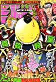'NARUTO Final' Japanese Manga Weekly JUMP No.50