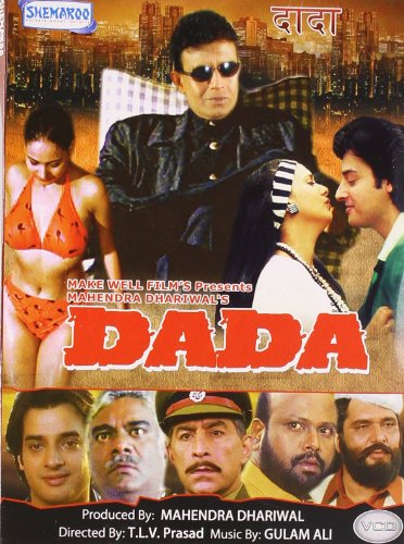 Dada [New]