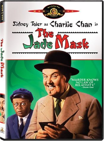charlie-chan-jade-mask-import-usa-zone-1
