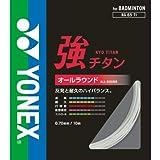 Yonex BG 65 TI Badmintonsaite Rolle mit 10 m, Color- White