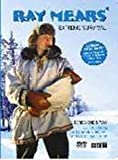Ray Mears Extreme Survival Series: 1 & 2 [DVD] [2002]