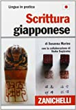 Scrittura giapponese - Best Reviews Guide