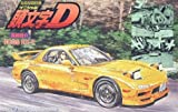 1/24 Initial D #10 Mazda FD3S new RX-7 '99