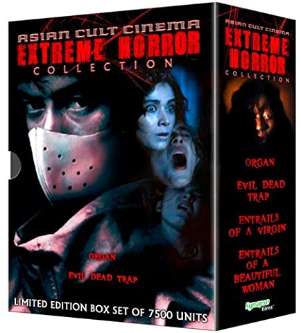 Asian Cult Cinema: Extreme Horror Collection [DVD] [Region 1] [US Import] [NTSC]