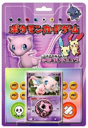 pokemon-card-game-pre-built-starter-miu-phantom-japan-import