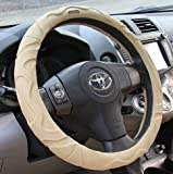#3: NIKAVI Microfiber Leather Auto Car Steering Wheel Cover Universal 15 inch (BEIGE)